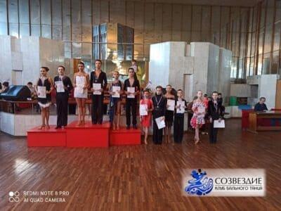 Фестиваль «Крымский бал» 7 марта 2021