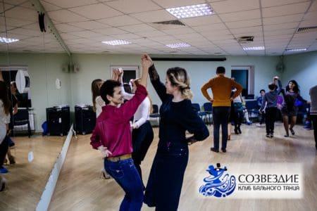 Вечер танца 17 февраля 2018