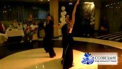 Страстное свадебное танго Владимира и Алёны