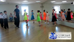 Открытый урок в клубе бального танца «Созвездие» 4 июня 2017