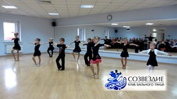 Первый открытый урок в клубе бального танца «СОЗВЕЗДИЕ» 20.12.2015