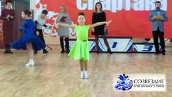 Турнир «Кубок Спартака» г.Алушта 21 января 2018