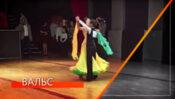 Турнир «Восходящие звезды» г.Севастополь 20 сентября 2020