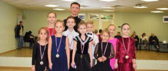 бальные танцы для детей симферополь
