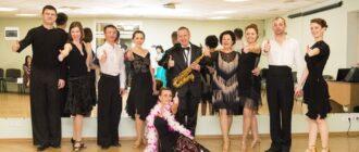 танцы для взрослых симферополь
