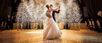 постановка свадебного танца симферополь