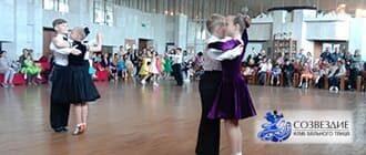 бальные танцы Симферополь Созвездие